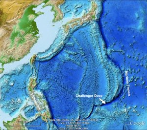"""The Mariana Trench is located to the east of Japan, reaching its deepest point of more than 10km at """"Challenger Deep"""""""