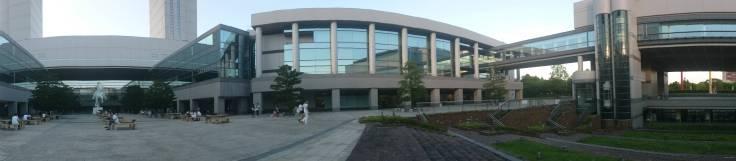 Nagoya Congress Centre. Photo by Len Martin.