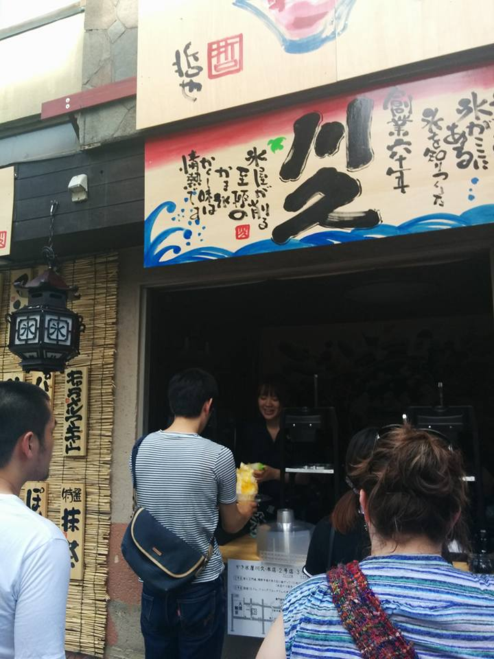 Waiting for shaved ice! Photo by Jen Wurtzel.